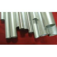 China High Hardness 6061 Extruded Aluminum Tube For Structural Components Heavy Duty on sale