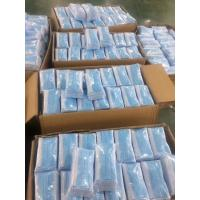 Buy cheap 30C Doctor Surgical Face Mask 3 Layer Ply Meltblown Filter Mouth Disposable Face from wholesalers