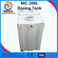 Best Food grade LLDPE Rectangular Chemical tank for pump wholesale