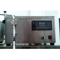 Best Single Head Manual / Automatic Liquid Cosmetic Filling Machine / Equipment 1ml- 10000ml wholesale
