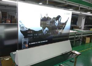 Best TOPADKIOSK OLED Advertising Display DDR3 2GB RAM Transparent OLED Signage wholesale