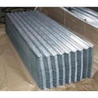 Cheap JIS SGCC / SGCH / G550 hot dipped Steel Galvanized Corrugated Roofing Sheet / for sale