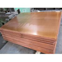 Best Bus Bar Solid Copper Sheet Stamping Parts C11000 1000*2000mm Industrial wholesale
