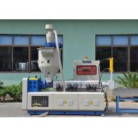 Best 3 In 1 Conical Single Screw Plastic Recycling Machine , Durable Pp Recycling Machine wholesale