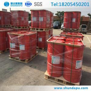 Best Polyurethane Mdi Spray Rigid Foam Insulation for Industry wholesale