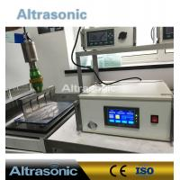 Best 305mm Special Titanium Blade Ultrasonic Food Cutting With 3m Cable Length wholesale