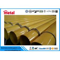 China Powder Coated Steel Tube API 5L GRADE X42 MS PSL2 3LPE 1.8 - 22 Mm Thickness on sale