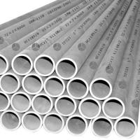 Best 5.8M / 6M Length Seamless Stainless Steel Pipe With JISG3467, DIN17175, GB5310 wholesale
