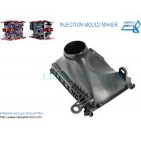 Best Certificated Plastic Injection Mould For Auto Engine Parts Air Inlet Filter Shell wholesale