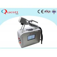 Best 20W Demo Portable Laser Surface Cleaning Machine Handy Type Scanner Head wholesale