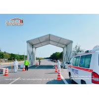 China White waterproof PVC fabric security check marquee events tent, Outdoor modular rainproof security check event tent on sale