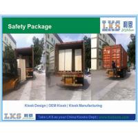 4.Safety Package