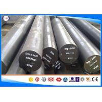 Best 826M40 Hot Rolled Steel Round Bar High Tensile Strength With Peeled Turned Surface wholesale