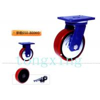 China Heavy Duty Caster PU Series 2 on sale