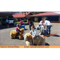 Shopping Mall Electric Ride on Animals Children Ride Toy Moving for Sales