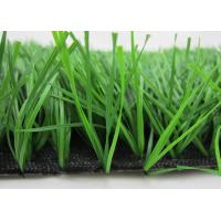 Best Soft 60mm Height Sports Field Football Artificial Grass With FIFA 1 Star Certification wholesale