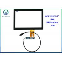 Best 10.1 inch Capacitive Touch Panel For Industrial Touch Monitors wholesale
