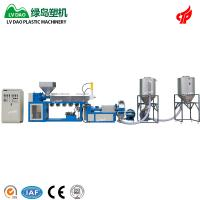 China 400kg/H Pvc Plastic Recycling Machine Plastic Granulation Line 1 Year Warranty on sale