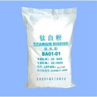 China Titanium Oxide on sale