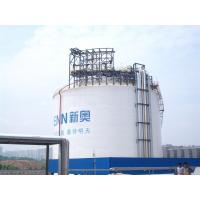 Best One Containment Cryogenic Storage Tanks 20000m3 Vertical Cylindrical Flat Bottom wholesale