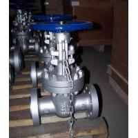 Cheap Worm Gear Operated Metal Seated Gate Valve Oil High Pressure Gate Valve Class for sale