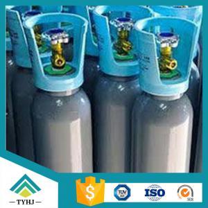 Best CO Gas Carbon Monoxide for Metallurgy wholesale