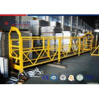 7.5M Length Suspended Work Platform ZLP630 , High Rise Window Cleaning Equipment