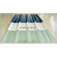 Best FRP corrugated roofing sheet/fiber glass plastic roof sheet/transparent roofing sheet cover wholesale
