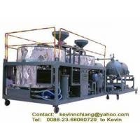 Best Engine Oil Purifier, Oil Recycling System wholesale