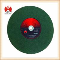 China T41 abrasive 14inch metal cutting disc on sale