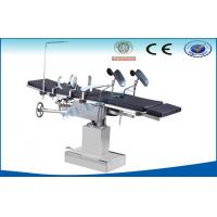 Best Mobile Surgical Operating Table With Electric Hydraulic Controlled wholesale