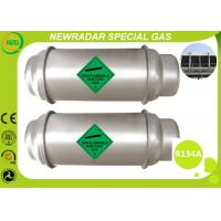 Best Refrigerant Gas For Automobile Air Conditioners wholesale