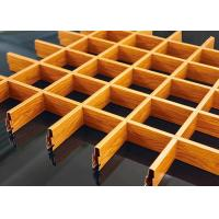 Cheap Waterproof Open Cell Ceiling Grid 150x150MM Apply In Acoustically Challenged for sale