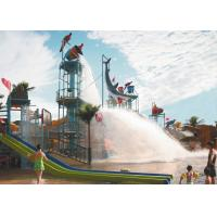China Water Playground Equipment With Fiberglass Spiral Water Slide For water park on sale