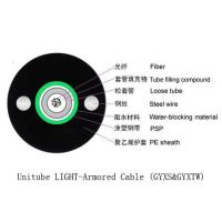 Best Crush Resistance Outdoor Fiber Cable ,  Flexible Outdoor Armored Fiber Optic Cable wholesale