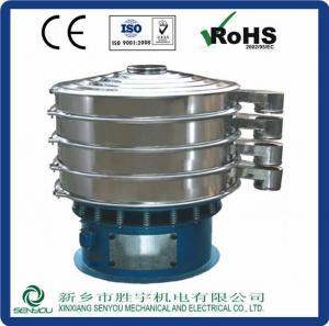 Best Professional design standard powder vibrating sieve wholesale