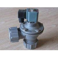 Buy cheap Dust Collector Pulse Jet Valve , Water Air Pulse Right Angle Solenoid Pulse from wholesalers