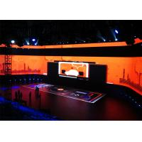 Buy cheap 1500CD / m² Foldable LED Screens Outdoor P10 RGB LED Module Video Screen Hire product