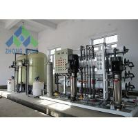 Buy cheap 4 Stage Commercial RO Water System , RO Water Filter Plant With Cartridges from wholesalers