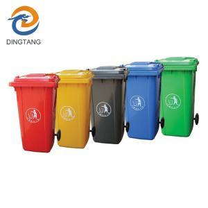 Best plastic garbage bin with wheels 240L wholesale