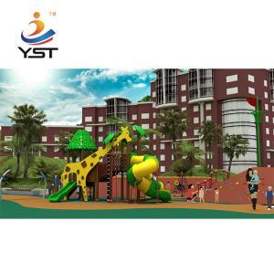 China Animal Theme Children's Kindergarten New Outdoor Playground/kids play equipment playground children outdoor for yard on sale