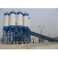 Best Firmed AAC Powder Grinding Mill Machine / AAC Powder Silo wholesale