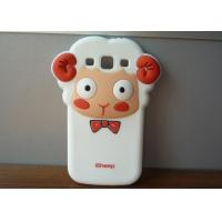 Best Sheep samsung galaxy 3 i9300 case cover / waterproof case for samsung galaxy s3 i9300 wholesale