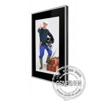 Best Advertising Player Vertical LCD Display 19.1 inch , 16.7M Color wholesale