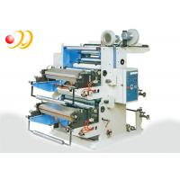 China Roll To Roll Label Sticker Flexo Printing Machine Two - Color on sale
