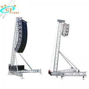 Best Outdoor Activities 12M Aluminum Line Array Speaker Truss 50*3mm Main Tube wholesale