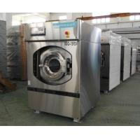 Best High Spin Commercial Laundry Washing Machine Tilting Laundry Equipment wholesale