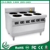 China Commercial induction range catering equipment on sale