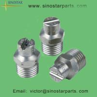 China water spray nozzles on sale