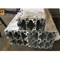Best High Strength T Section Aluminium Extrusions 80mm x 160mm Anti Oxidation wholesale